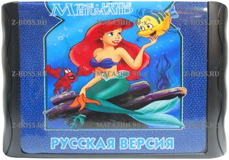 """Ariel little mermaid"" Игра для Сега ""Русалочка"" (Sega game)"