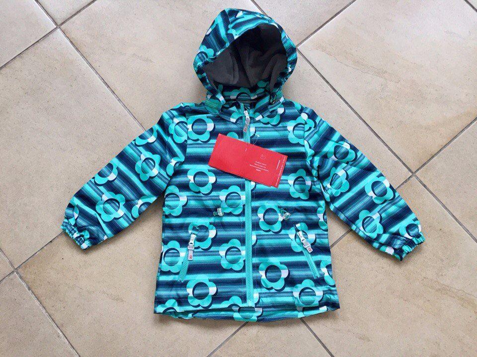 Прочные демисезонные куртки