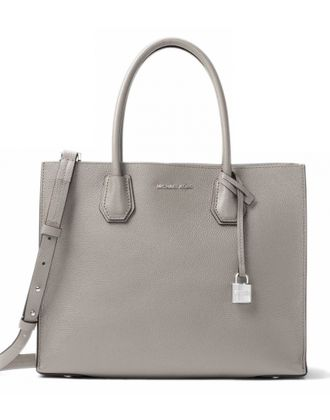 Сумка Michael Kors Mercer Grey / Серая