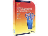 Microsoft Office 2010 home and business T5D-00415 BOX