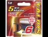 Лезвия сменные для мужской безопасной бритвы Valios с электротриммером — 5 лезвий, с плавающей головкой и титановым покрытием / KAI / 6 шт.