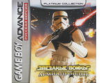 """Star Wars, droid army"" Игра для GBA"