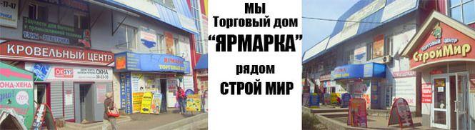 Магазин запчастей для бытвоой техники, промышленной техники, ТЭНов в Саранске.
