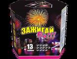 """Батарея салютов """"Зажигай Во!""""(EC063)"""