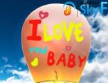 Небесный фонарик I LOVE YOU BABY бледно розовый