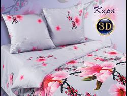 КИРА.  Комплект постельного белья из набивной бязи традиции текстиля, цельнокройное, хлопок 100%