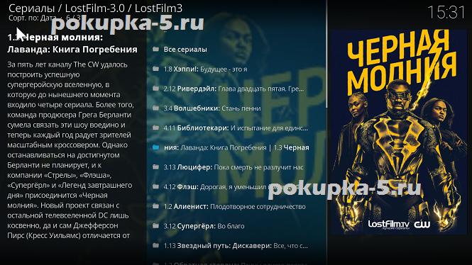 Доктор хаус 2 сезон українською скачать торрент.