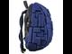 Молодежный рюкзак MadPax Blok Full цвет Wild Blue Yonder синий