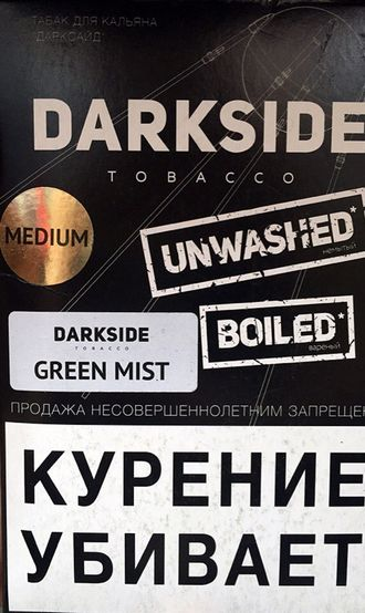 DarkSide - Green Mist (Medium, 100г)