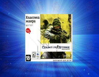 Counter Strike: Source [PC, Jewel]