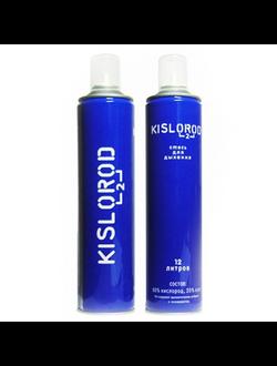 Кислород 12 литров (без маски)