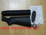 Baikal MP-153 plastic set: forend, buttstock, pad, screws, adapter ring, manual for sale