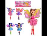Куклы- феи волшебницы с крыльями