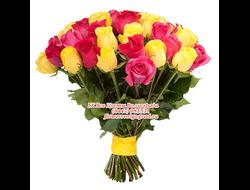 21 роза букетом Пена Афродиты
