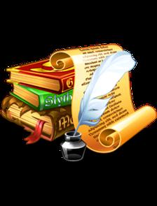 Сборники и альманахи