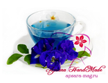 Butterfly pea Tea / Органический синий чай Анчан (50 гр)