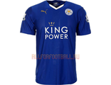 Лестер Сити домашняя футболка 2015-2016 Leicester City FC Home Kit 2015-2016