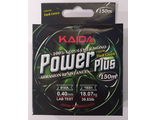Леска KAIDA PowerPlus 150м