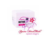 Biowoman Detox Treatment Hair & Scalp Therapy Mask / Детокс-маска для волос с кератином, углем бамбука и маслом арганы (250 мл)