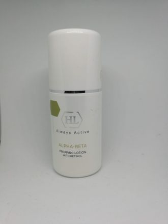 ALPHA-BETA & RETINOL Prepping Lotion