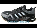 Купить мужские кроссовки Adidas Flyknit в Москве