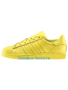 Adidas Originals Superstar Yellow (36-40)