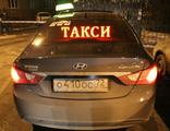 Автомобильные светодиодные рекламные носители 12/24v