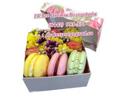 Макаруны и цветы Набором в коробочке
