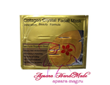 Collagen Crystal Face Mask Gold / Золотая коллагеновая маска для лица (60 гр)