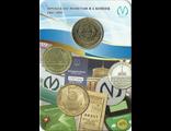 Жетон Проход по монетам в 5 копеек 1961-1991, 2015 год