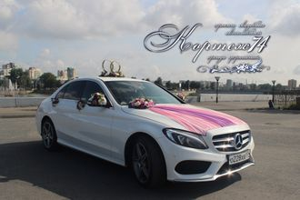 Mercedes-Benz C-klass New
