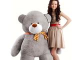 """Медведь """"Юлиан"""" 150 см."""