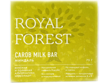 Шоколад миндаль CAROB MILK BAR «ROYAL FOREST», 75г