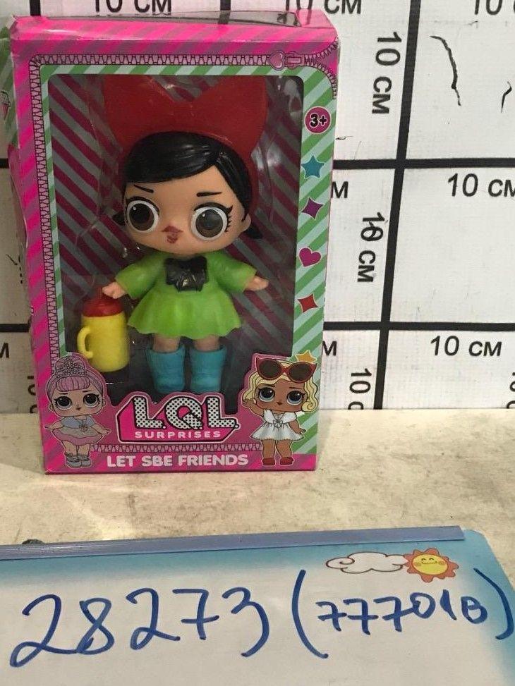 Кукла LOL 28273 (77701B)