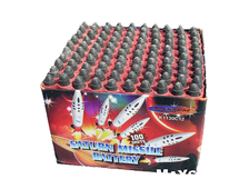 Катюша SATURN MISSILE BATTERY 100S K1130C12