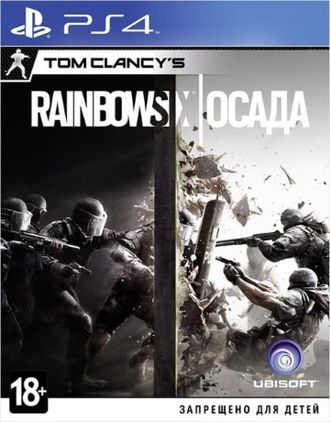 Диск Sony Playstation 4 Tom Clancy Rainbow Six: Осада