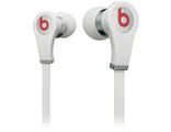 Beats Tour White