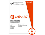 Электронный ключ MicrosoftOffice 365 Personal (персональный) 1ПК+1 планшет QQ2-00004