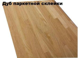 Мебельный щит цена, где купить в Краснодаре
