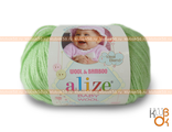 Alize Beby Wool (Ализе Беби Вул) цвет Салат-41