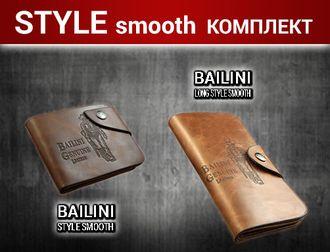 Комплект мужских портмоне Bailini Long Style Smooth + Bailini Style Smooth