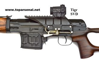 SVD-Tigr side mount NPZ Shvabe - Weaver Picatinny side mounting set for sale