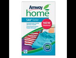 Amway |SA8™ Порошок для стирки цветных тканей