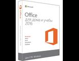 Microsoft Office для Дома и Учебы 2016 Все языки 79G-04288