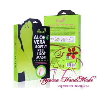 Moods Aloe Vera Softly Peel Foot Mask / Маска-пилинг для ног с алоэ вера (2 пары)