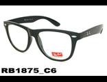 Имиджевые очки RB1875_C6-clear