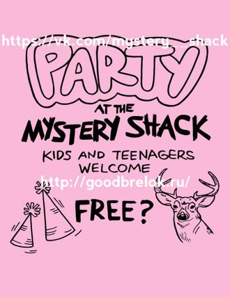 "Плакат ""Party at the Mystery shack"""