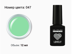 Гель-лак Lovely №047, 12 ml