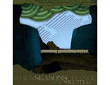 "7"" When Seasons Change ""Time will tell us"" (Commitment Records)"