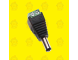 2.1x5.5mm DC Power Connector Jack (М)